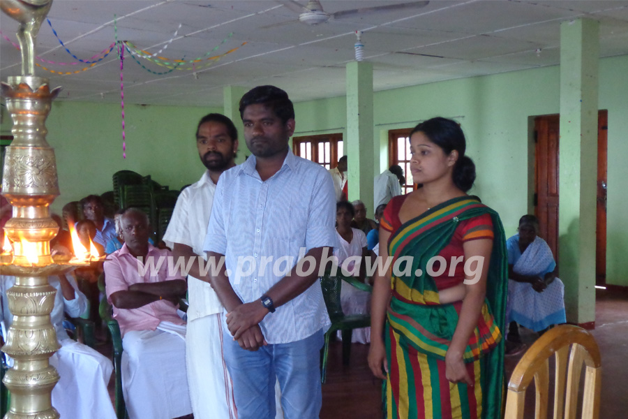 Prabhawa Spectacles Donation - Thotalagala Estate