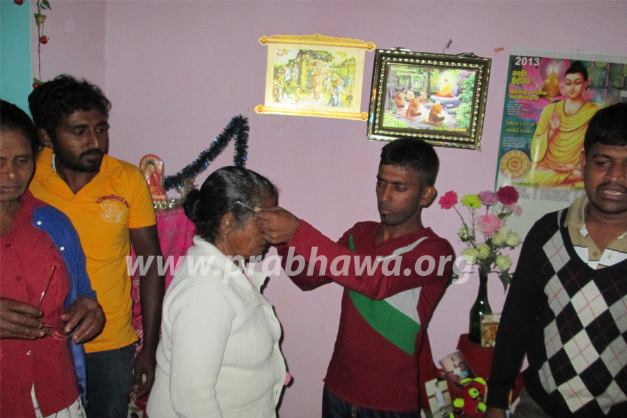 Prabhawa- Spectacles Donation 2nd Programe in Haputalegama